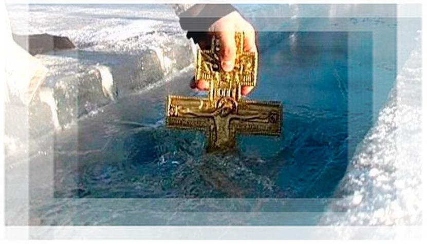 Картинки по запросу база замок крещение